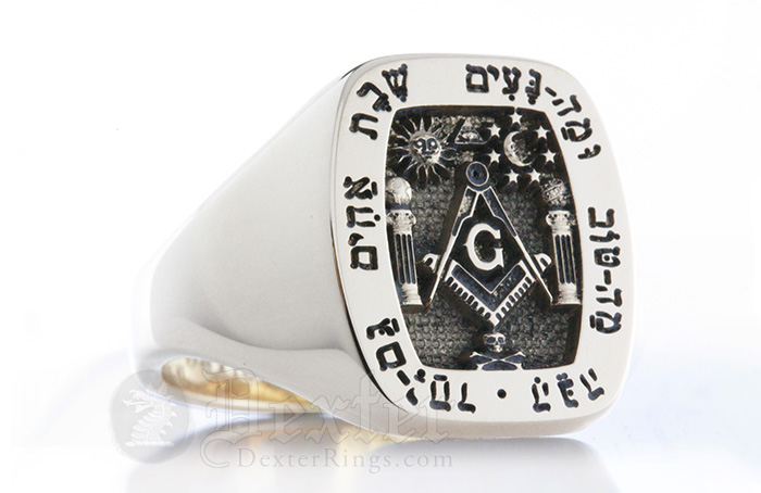Hebrew Masonic Signet Ring