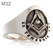 Masonic Cigar Band Style Ring - Any Engraving Available - Customise Your Own