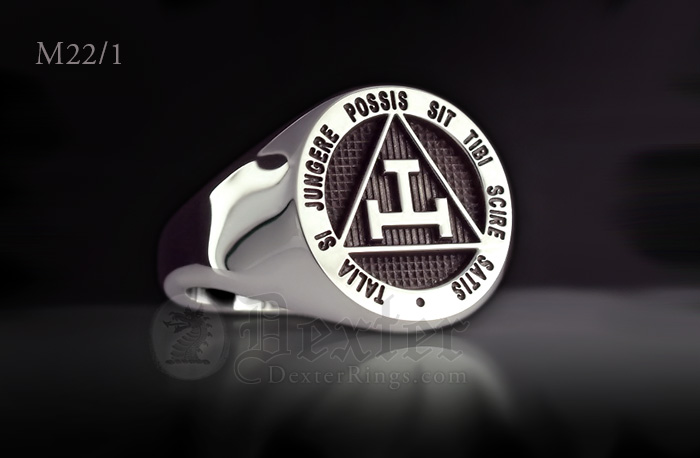 Royal Arch Signet Ring With 'Talia Si Jungere Possis Sit Tibi Scire Satis'