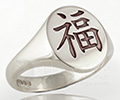 Monogramed Scalloped Oval Signet Ring - Chinese / Traditional